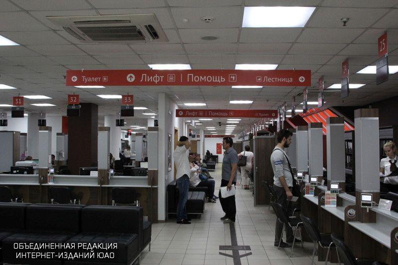Вцентре «Мои документы» на1-й Новокузьминской появился новый сервис