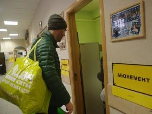 Жители района приняли участи в акции по сбору мусора