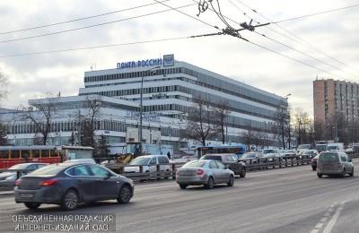 """""""Почта России"""" на Варшавском шоссе"""
