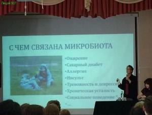 Ученикам-медикам лицея №507 рассказали о старении и микробах
