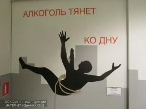 Выставка социальной рекламы открылась на ВДНХ