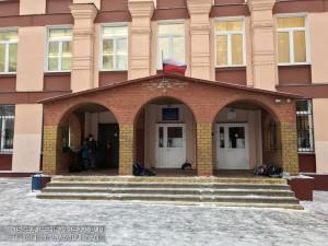 Школа №978