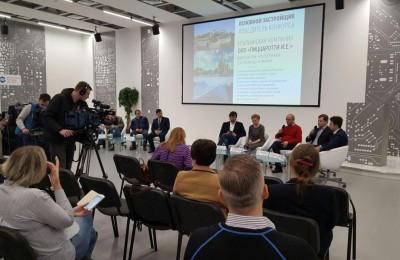 Компания из Италии выиграла тендер на создание «Парка будущего» на ВДНХ