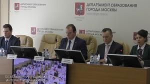 Пресс-конференция в Департаменте образования столицы