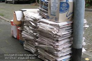 Пластик, макулатуру и другие отходы соберут в библиотеке №165