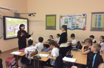 Урок «Заповедные зоны Москвы»
