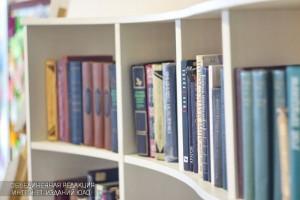 Библиотека имени Льва Толстого