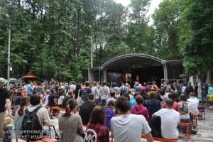 Концерт в ЮАО