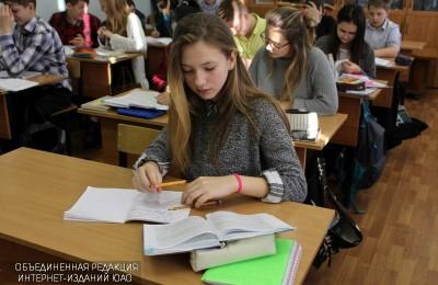 В школе №1375 ведется набор в профориентационную группу