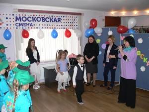 """На открытии """"Московской смены"""""""