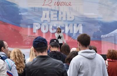 День России отпразднуют в 19 столичных парках