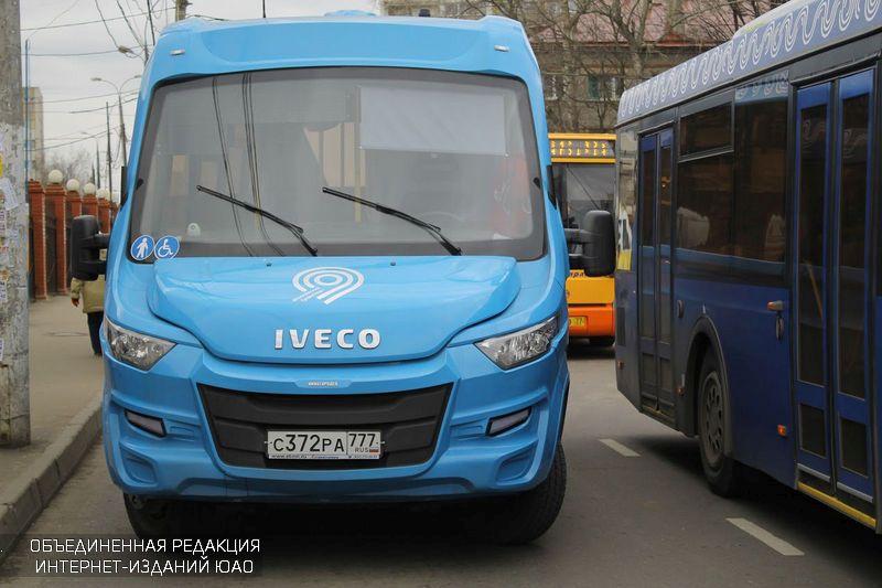 остановка-у-метро-Царицыно-4