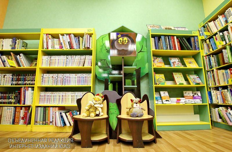 Библиотека №136