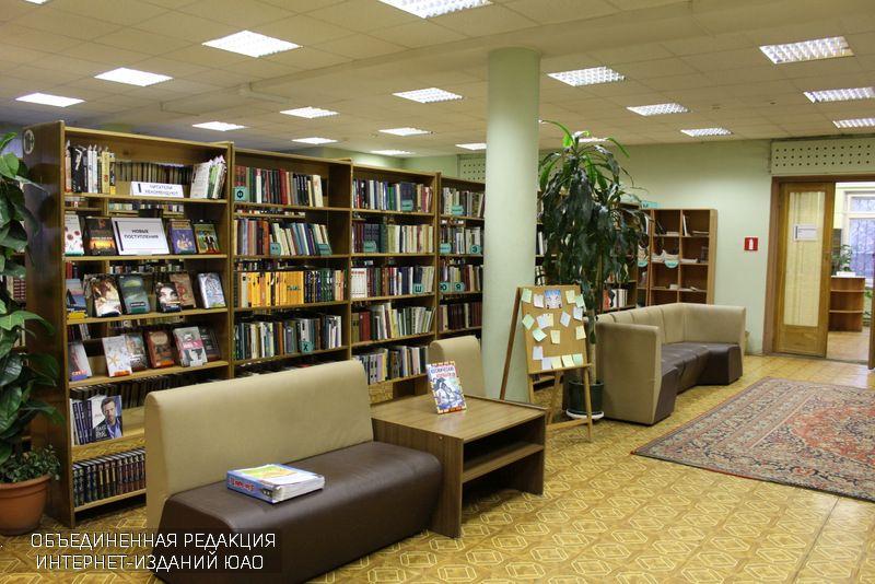 Библиотека №159