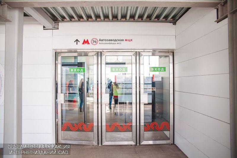 Навигацию на входных дверях станций МЦК обновят до конца лета