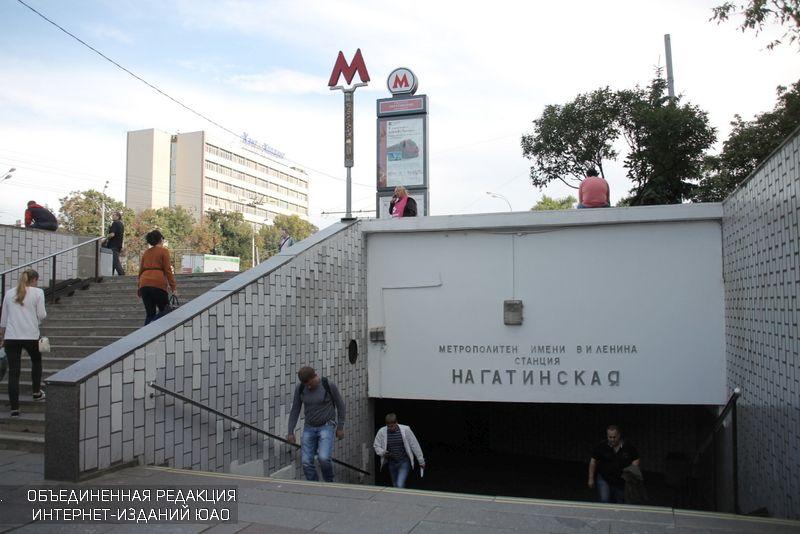 "Станция метро ""Нагатинская"""