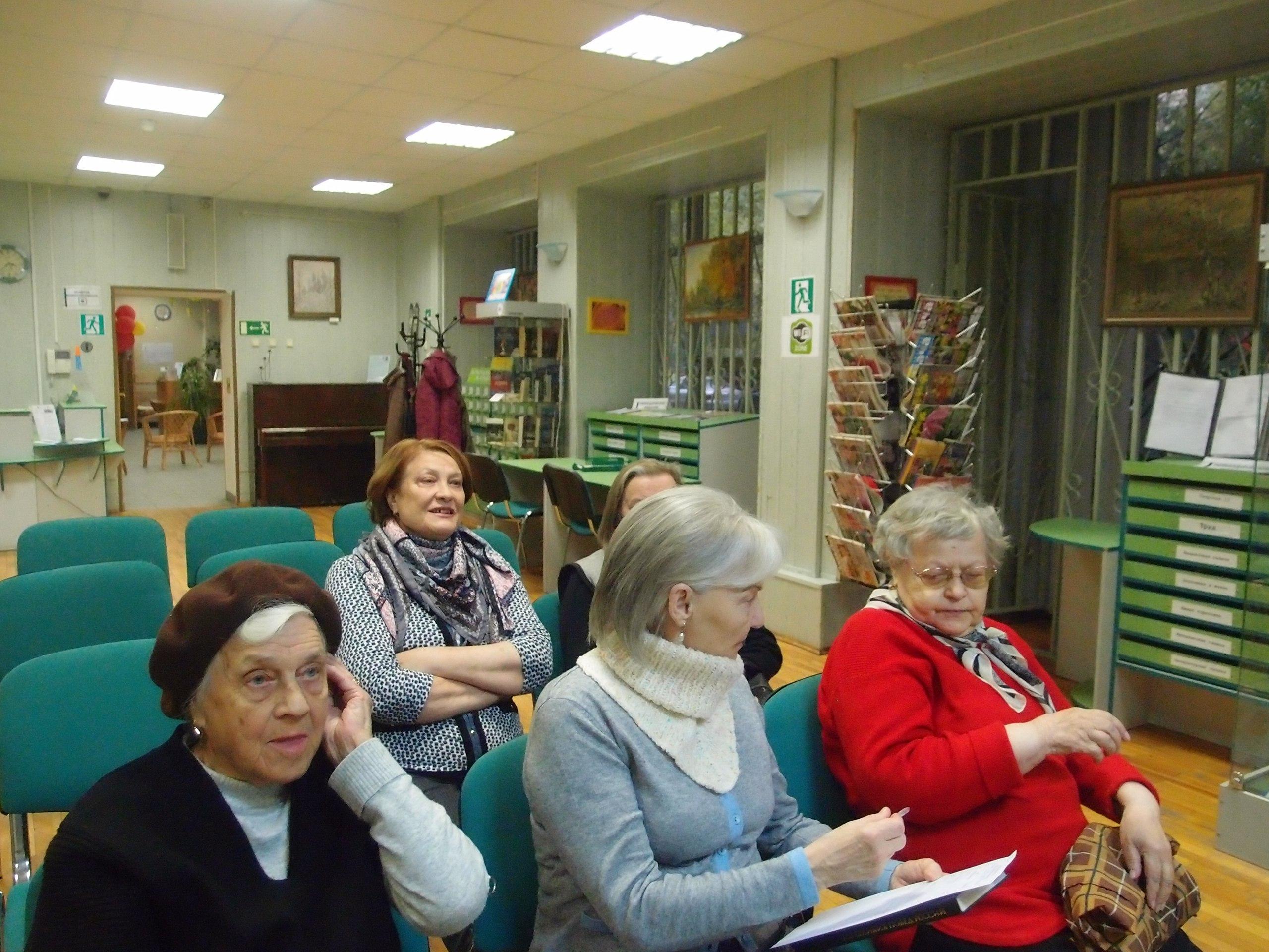 Встреча в Библиотеке №165