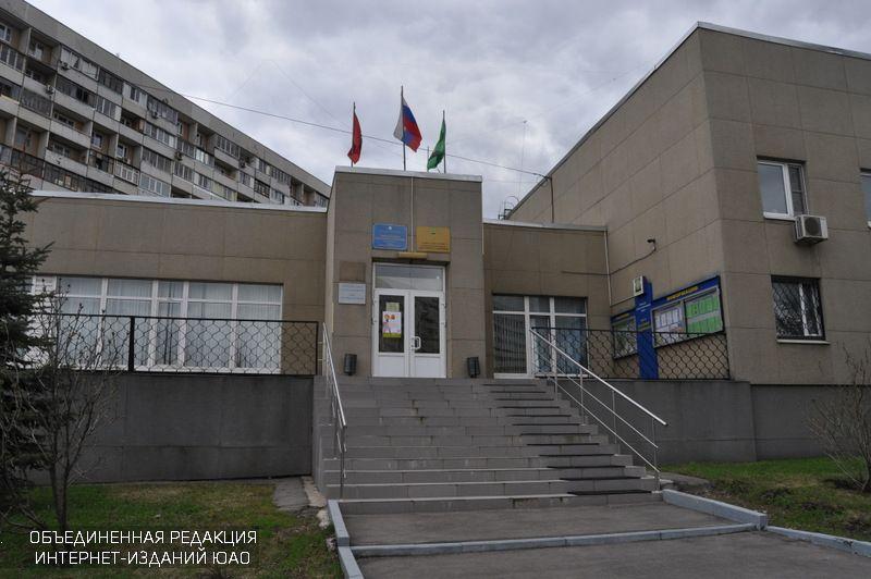 Управа Нагатино-Садовников