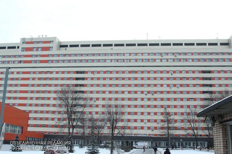 Больница имени Юдина