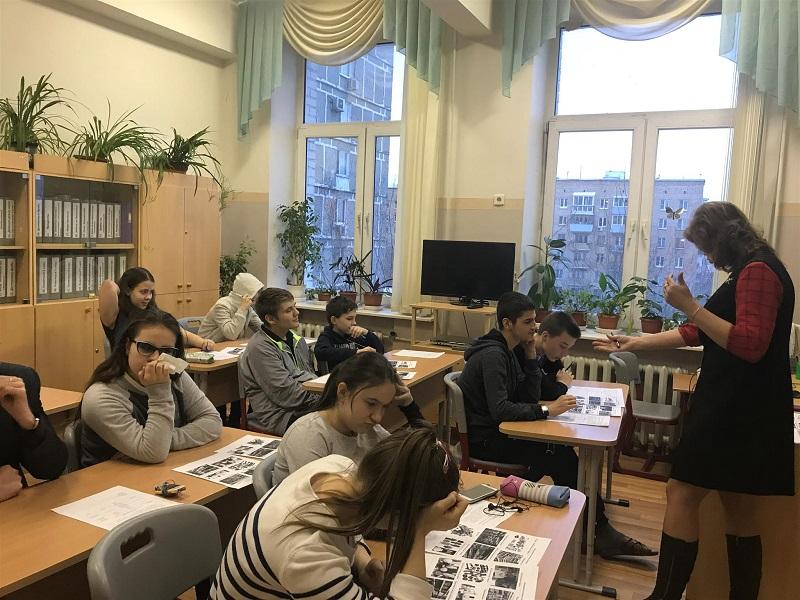 """Занятие проекта """"Обучение без границ"""""""