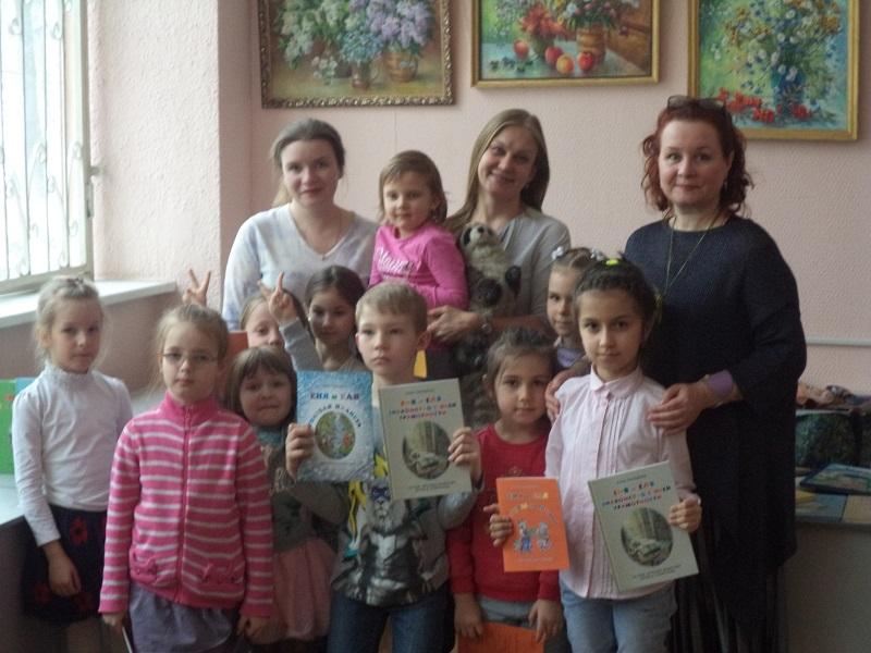 Встреча с Анной Гончаровой в библиотеке