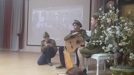 На концерте в школе №1375