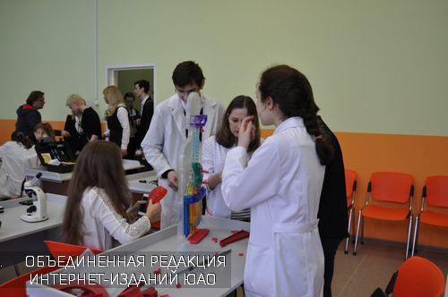 Ученики медицинского класса ЮАО