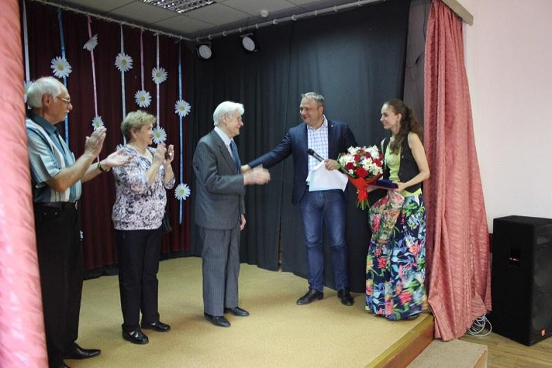 Награждение супружеских пар