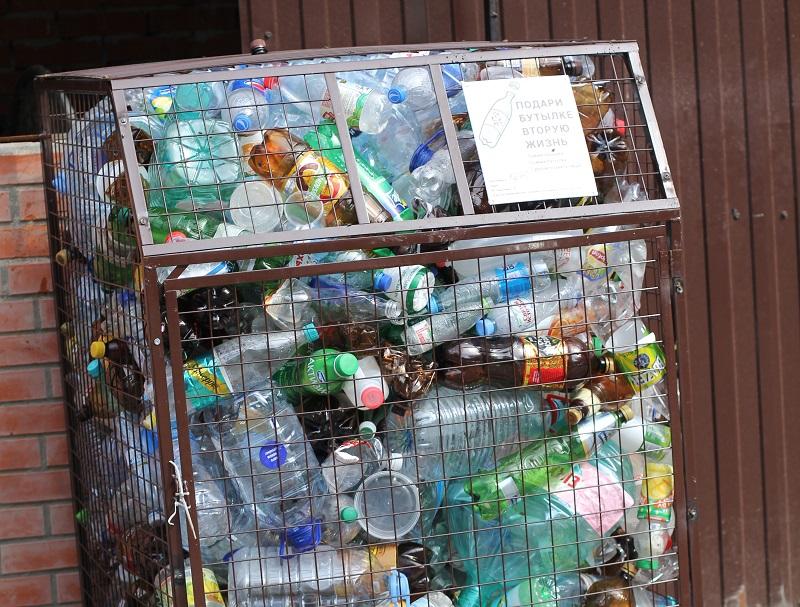 Бак для пластика