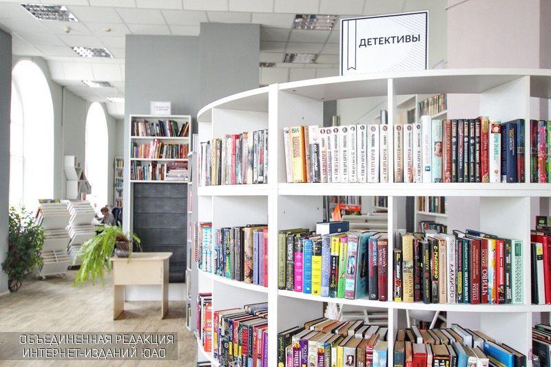 В библиотеке имени Толстого