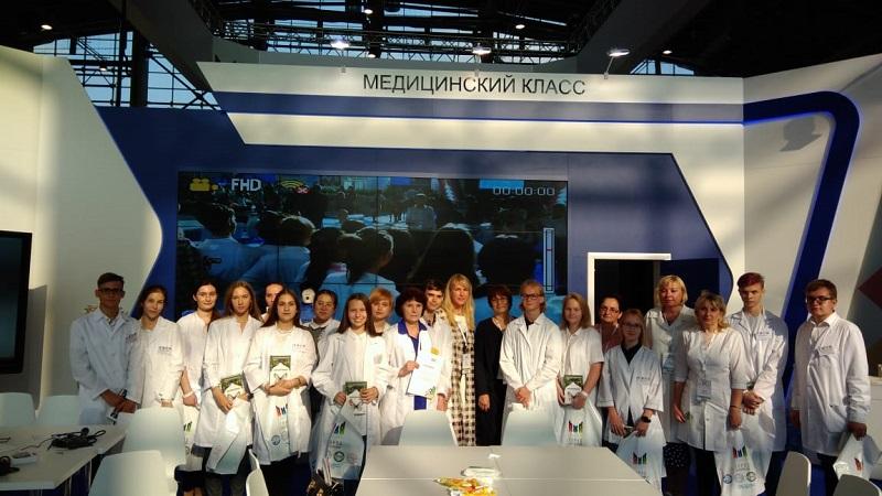 Медицинский класс на образовательном форуме