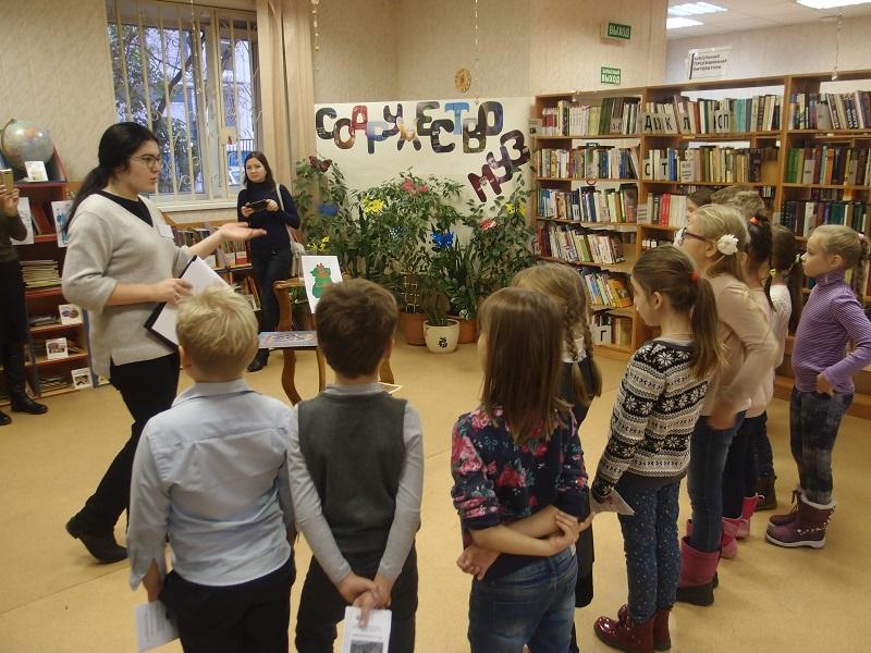 В библиотеке №165