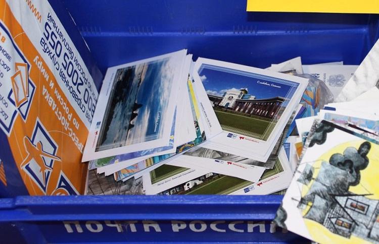 Почта России сообщила о графике работы в праздники