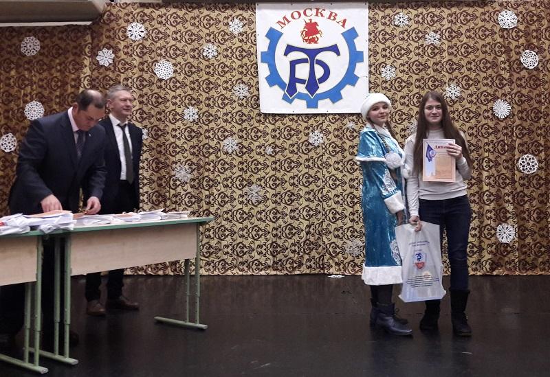 «Многоликая Россия» показала себя в медколледже №1