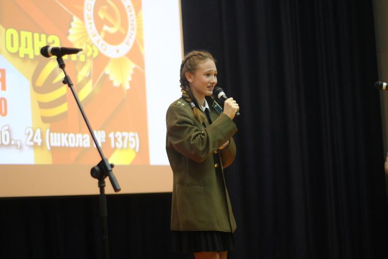 Парад звезд: муниципальный фестиваль детского творчества «Звезды Садовников» завершился ярким гала-концертом