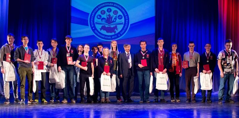 Всероссийская олимпиада школьников, Департамент образования города Москвы, диплом, победитель, призер