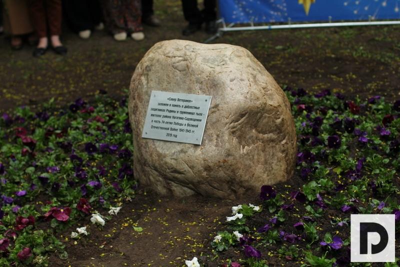 Ольга Мельникова посетила церемонию закладки памятного камня на месте будущего «Сквера ветеранов»