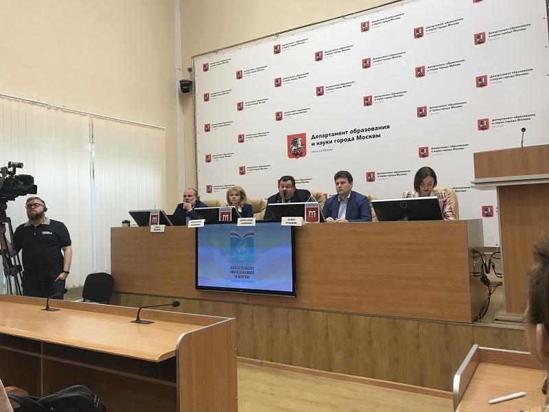 О ключевых событиях в системе образования: итоги учебного года подвели в Москве