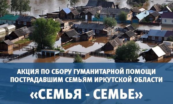 Муниципальные депутаты Нагатина-Садовников стали участниками благотворительной акции «Семья - семье»