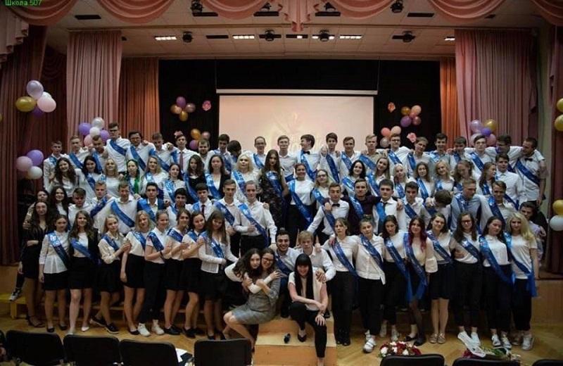 Инженерные и медицинские классы школы № 507 в Нагатине-Садовниках признаны одними из лучших по Москве по результатам прошедшего учебного года