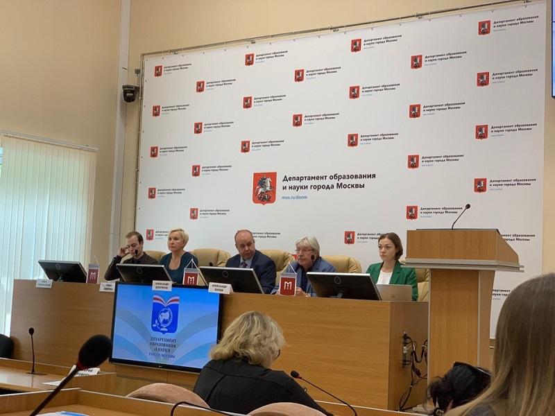 Обучение будущего: «Полезное киберлето» обсудили в Департаменте образования