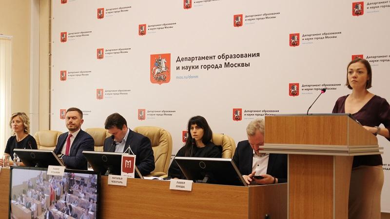 Лидеры ведущих российских и зарубежных компаний соберутся на форум «Город образования-2019»