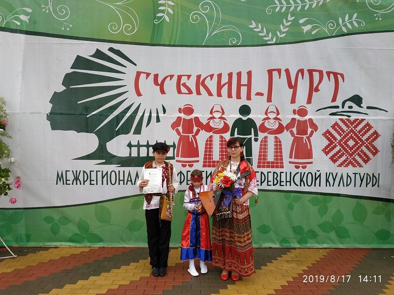 Виолетта Осмоловская, «Губкин-Гурт», Центр досуга и творчества «Садовники», фольклорная студия «Теремок»
