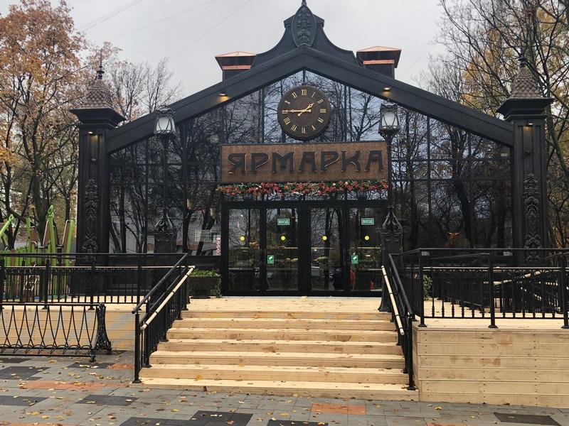 Можно торговаться и пробовать: как корреспондент «Борисовских прудов» сходила на новую региональную ярмарку на Домодедовской