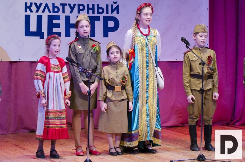 Годовщину битвы за Москву и День «Белой трости» отметили в Южном округе