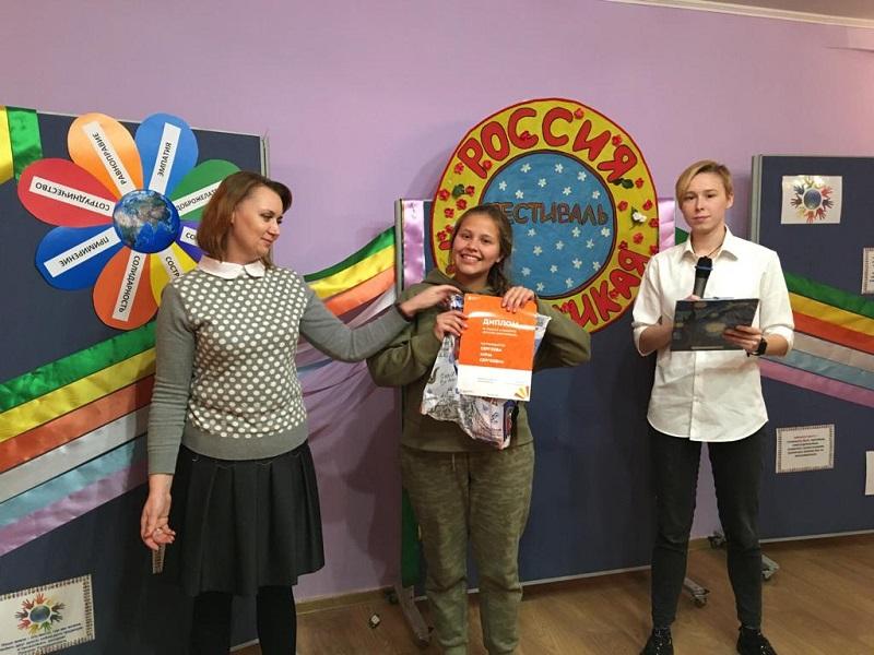 Семейный центр «Берегиня», ЦСПСиД «Берегиня», Фестиваль «Россия многоликая», Международный день толерантности