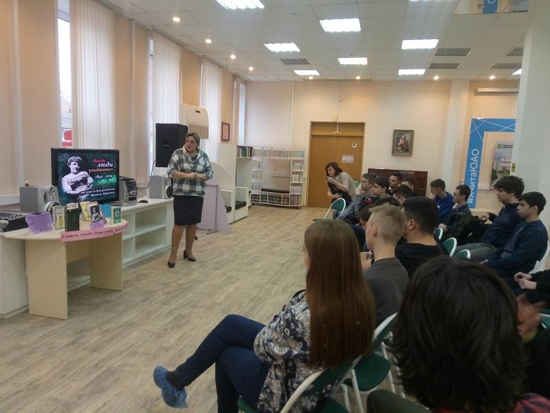Евгения Резникова, библиотека 136 имени Льва Толстого, МГКЭИТ