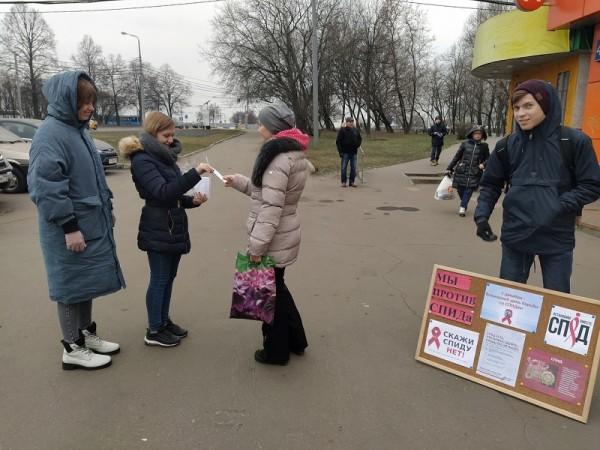 Центр досуга и творчества «Садовники», Молодежная палата, Елизавета Носкова, акция, Всемирный день борьбы со СПИДом