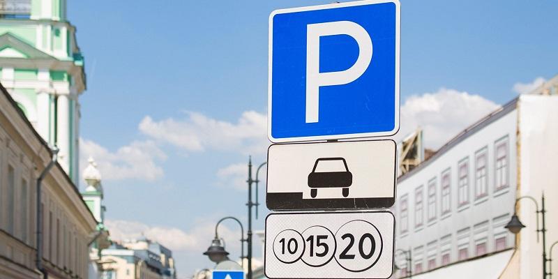 День народного единства, Департамент транспорта и развития дорожно-транспортной инфраструктуры города Москвы, парковки, бесплатно, стоянка, праздник
