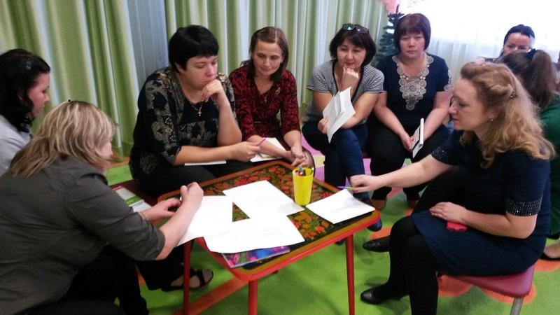 Семейный центр «Берегиня», Диалог-клуб, Родительские университеты, групповая встреча